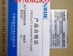 Đại lý cung cấp Thiết bị mới DSJL 20P7 PFA   90ST M02430B 20P7 của Xinjie với...
