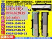 Chuyên cung cấp khối đầu cuối kết nối xw2r j34g c1/c3/j34g m1/m2/j34g c2/c4/e34g c1/xw2r e34gd...
