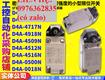 Chuyên cung cấp Công tắc D4A 4501N/4505N/4717N/4918/4509N/4510/4512N/4516/0500N/0018N