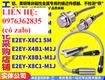 Chuyên cung cấp Cảm biến E2EY X4C1/ X8C1/E2EY X4B1 M1J/X8B1 M1J/X8C1 M1J 2M/5M