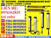 Chuyên cung cấp rèm điện an toàn f3sj b0545p25/b0545n25/b0625p25/b0625n25/ b0785n25/ b0865p25