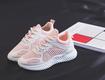 Giày thể thao sneaker nữ  trắng hồng TA 1009