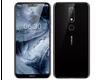 Nokia 6.1 plus   Nokia 2720 full hop