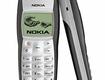 Nokia chính hãng cổ   độc   rẻ