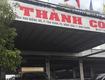 Đất mặt tiền khu trung tâm hành chính huyện Đồng Phú, ngay khu cn Bắc Đồng Phú thuận...