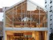 Cho thuê nhà 1 tầng 230m2 mặt đường Quán Nam