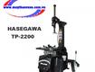 Máy ra vỏ Nhật bản TP 2200