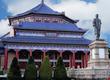 Du lịch Hồng Kông   Trung Quốc khởi hành từ Tp.HCM