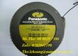 Động cơ Panasonic M81A25G4Y   Công Ty TNHH Natatech