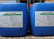 Mua Bán Hydrogen Peroxide 50   H2O2  Thái Lan  Giá Rẻ Tại Thừa Thiên Huế...