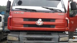 Gia đình cần bán xe chenglong nhập khẩu 4 chân tổng tải 30 tấn đời 2013 máy 375...