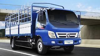 Cần bán xe olin 700a 7 tấn giá 340 triệu