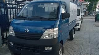 Bán xe Tải Veam Star/750kg/thùng 2m45/2019