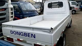 Xe tải Dongben
