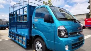 Xe tải Kia Frontier K250