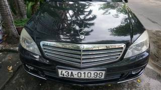 Mercedes c250 hàng tuyển