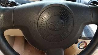 Gen tra 2008 xe đẹp như mới