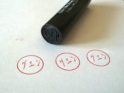Khắc dấu Katakana cho các bạn du học nhật, dấu cán tròn nhỏ gọn 3