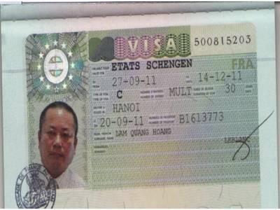 Chuyên Làm Visa Trung Quốc, Hồng Kong, Đài Loan, Ma Cau, Hàn Quốc, Nhật Bản 12