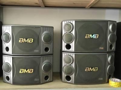 BMB2000-Bmb1000-Bmb850-Bmb450-BMB252V-Bose301-Loa Peavey112 bat40-JBl ks312-JBL ks310 14
