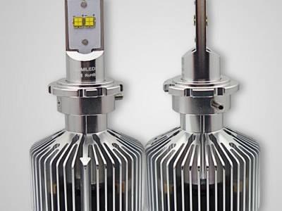 Các loại Đèn Pha Led, Xenon, cho Xe Máy. 1