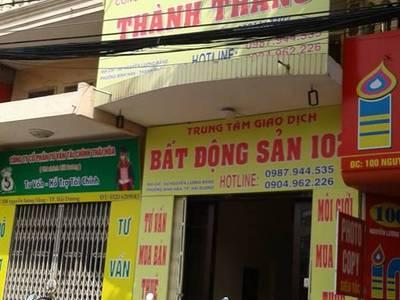 Trung tâm giao dịch bất động sản 102 - Công ty TNHH MTV XD và DV Thành Thắng 0