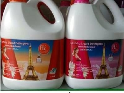 Nước lau sàn Whiz - Nước tẩy toilet, nhà tắm, bồn cầu VIXOL- Nước giặt xả vải Hygiene - Thái Lan 7