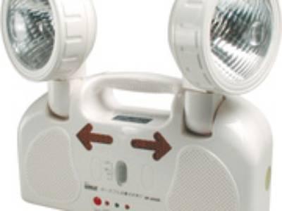 Bán buôn, bán lẻ, các loại đèn, đèn sự cố Mắt cua Sunca SF 268Z1 liên hệ trức tiếp để được giá tốt 1