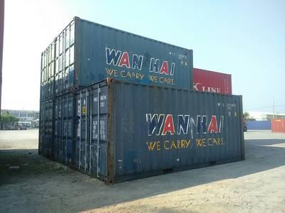 Cần Bán Thùng Container Dùng Để Chứa Hàng Loại 20-40 Feet tại Quảng Nam 0