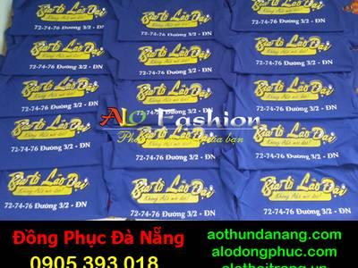 Đồng phục áo thun giá rẻ tại đà nẵng 50k 15