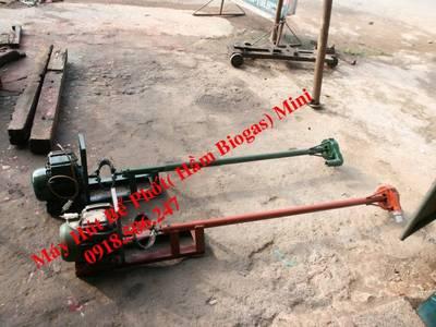 Máy Bơm Hút Bể Phốt  Hầm Biogas  Mini 2