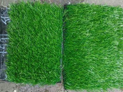 Thảm cỏ nhân tạo sỉ lẻ đà nẵng.