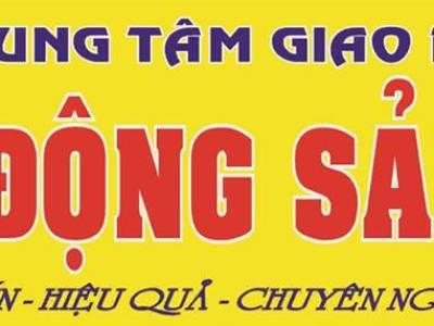 Cần bán cả 2 lô LK đô thị Tuệ Tĩnh, dt 310m2, giá thỏa thuận 2