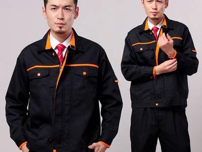 May in quần áo bảo hộ lao động, quần áo công nhân tại Đà Nẵng 6