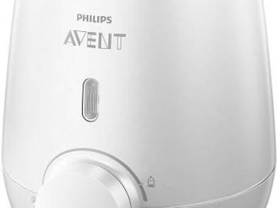 Máy Hâm Sữa thế hệ mới Model 2015 Philips Avent SCF355/00 0