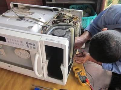 Sửa lò vi sóng tại Biên Hòa, Đồng Nai 0