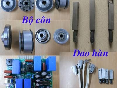 Bán linh kiện máy hàn túi ny lông liên tục FRM-980W / dầu hút chân không / mực in hạn sử dụng 7