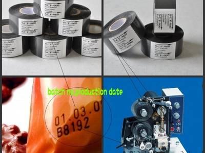 Bán linh kiện máy hàn túi ny lông liên tục FRM-980W / dầu hút chân không / mực in hạn sử dụng 13
