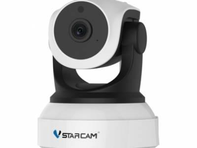 Camera vstarcam chính hãng siêu nét 0