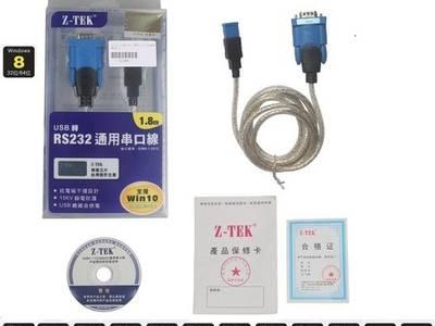 Dây chuyển đổi ConSole RS232 to RJ45, cáp chuyển đổi USB to Com  RS232  Ztek có sẵn tại Annam 4