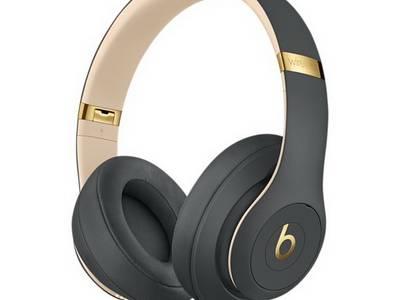 Beats Studio 3 wireless 0