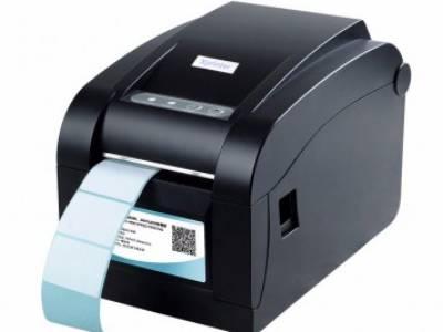 Máy in hóa đơn, in mã vạch giá chỉ 650k, bảo hành 12 tháng. 1