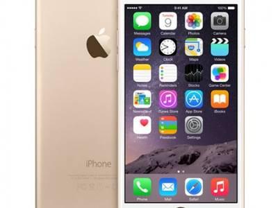 Thu mua iPhone, iPad giá cao Gò Vấp, thu tận nơi HCM 0
