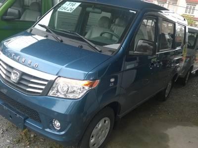 Hải dương bán xe tải van kenbo 5 chỗ , giá khuyến mại tháng 11 năm 2018 9