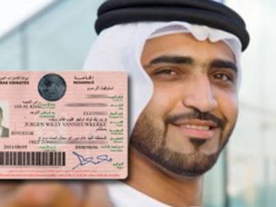 Làm Visa đi Dubai, Visa Các nước Ả Rập. điều kiện Thủ tục xin Visa 3