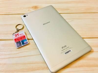 The2Tstore: Huawei M2  Máy tính bảng 4G giá rẻ hỗ trợ loa Harmankardon âm thanh cực hay...