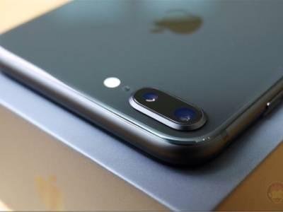 Chuyên bán iPhone 11 pro , Pro max , iphone Xs max , Xs , X , ip7 , 7plus , ip8 , 8plus giá rẻ hải p 12