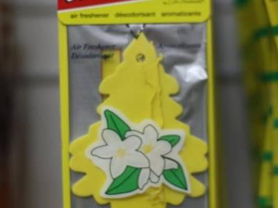 Sản phẩm làm sạch mùi hôi ô tô, túi thơm khử mùi trên xe ô tô, nước hoa ô tô, đại lý bán túi thơm 2