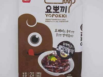 Tìm đại lý phân phối hàng bánh gạo Topokki Hàn Quốc 5