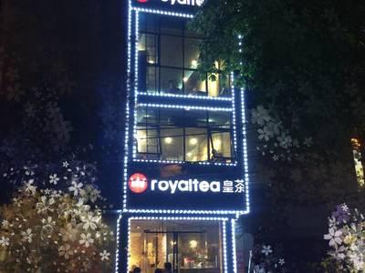 Sang nhượng cửa hàng trà sữa Royaltea Giảng Võ 2